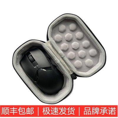 耳機包 音箱包收納盒適用于雷蛇毒蝰69蛇Viper無線有線鼠標收納保護硬殼便攜包袋套盒