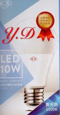 旭光LED 10W球泡白光