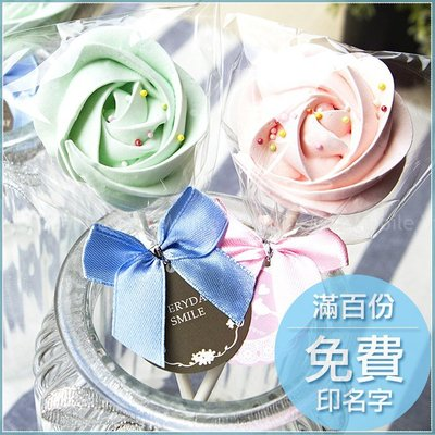 獨家✨玫瑰糖霜餅(滿百份免費印名字)】...