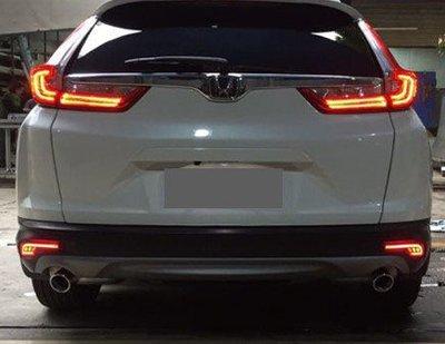 歐力車飾~本田 HONDA 17-18年 5代 CRV5 後保桿燈 CR-V 5 後保桿燈 後保燈 後保桿煞車燈