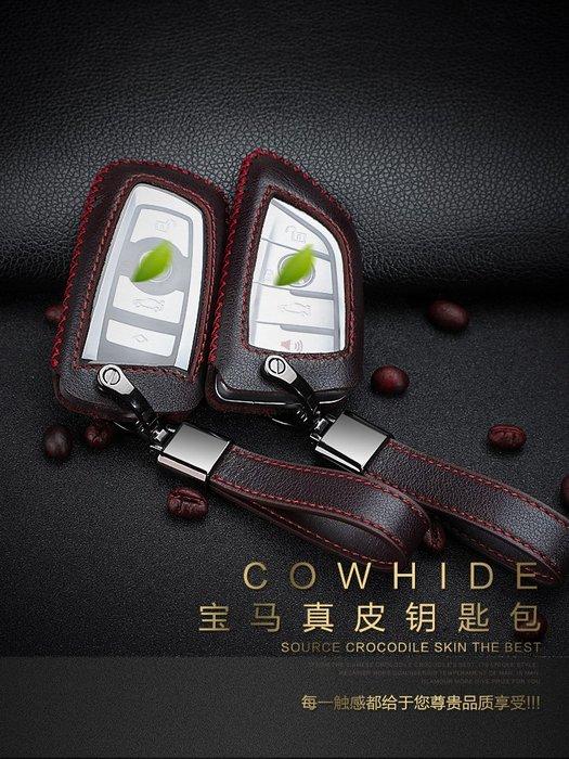 SX千貨鋪-用于寶馬3系5系鑰匙包525liX1X2X3X5X6刀鋒730真皮車鑰匙套殼扣#汽車擺件#香薰