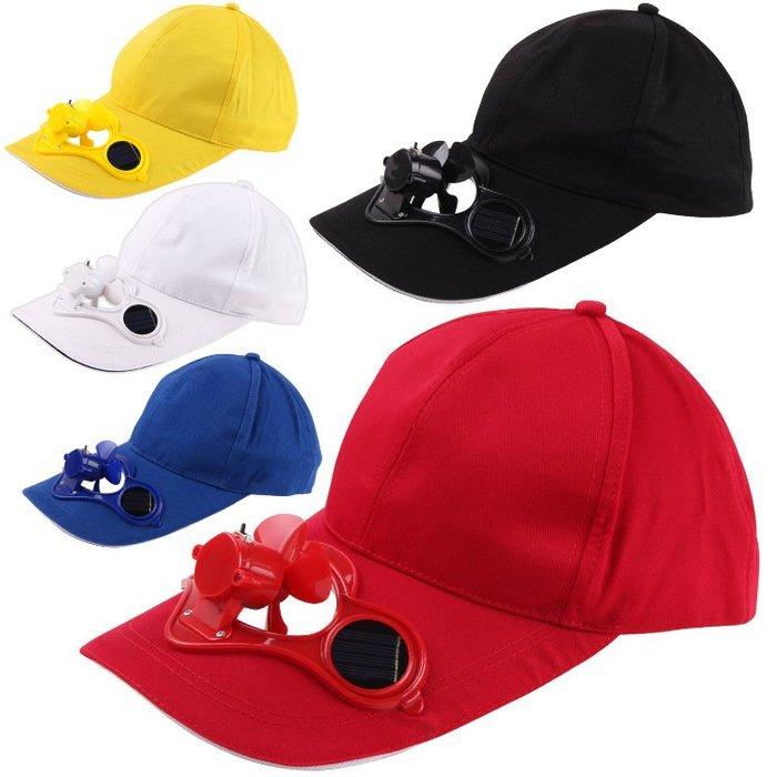 太陽能風扇帽 帶開關太陽能充電蓄電風扇帽遮陽帽鴨舌帽 【粉紅記憶】