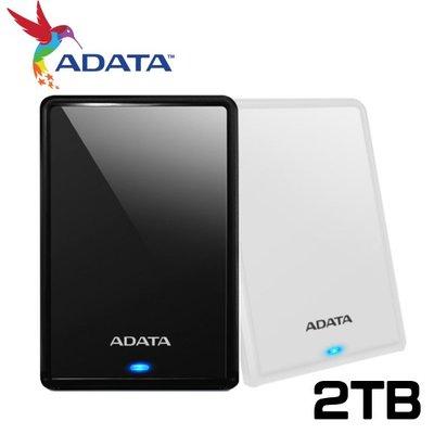 【保固公司貨】 ADATA 威剛 2TB USB3.0 行動硬碟 黑色/白色 (AD-HV620-2TB)