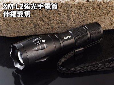 信捷【A01國套】XM-L2 強光手電...