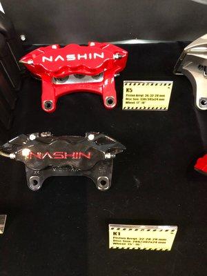 DJD19042513 世盟 Nashin K5 套組搭330mm碟盤 依版本報價為準