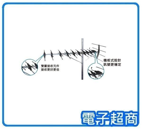 【電子超商】PX大通 UA-24 超強數位電視天線王  弱訊號區專用《全新品》