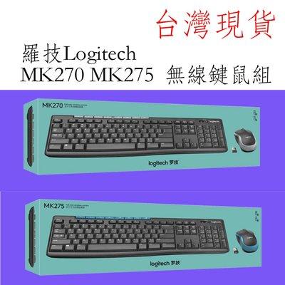 (純英文鍵盤) 台灣現貨 logitech 羅技 mk270 mk275 無線鍵盤滑鼠組 無線鍵鼠 無線鍵盤 無線鍵鼠組