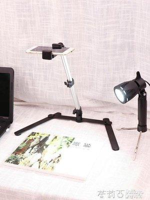 YEAHSHOP 微課錄制架老照片翻拍架文件書法俯拍支架直播教學做菜手機高拍儀16180Y185