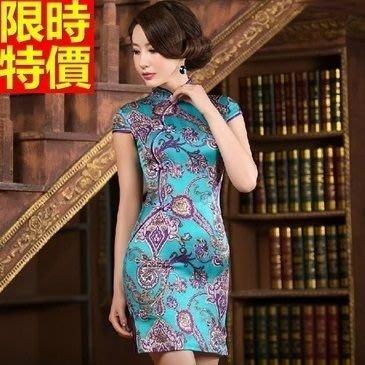 旗袍 真絲短禮服-唐裝 中式復古修身改良式連身裙3色68p40[獨家進口][巴黎精品]