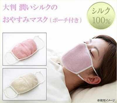 日本原裝進口 良彩賢暮 100% 純蠶絲 睡眠 保濕 口罩 附收納袋 嘉芸的店