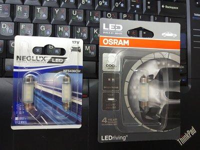 (1 pair)6000k Led Osram Neolux 36mm C5W 亮白光 Festoon NF6436cw 6436 6498 Philips