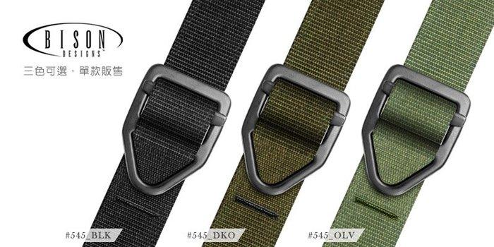 【ARMYGO】BISON DESIGNS™  最後機會V型扣環腰帶
