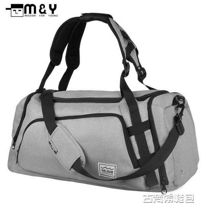 旅行包手提包運動包健身包出差大容量後背行李包旅行袋男女旅游包 igo