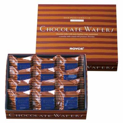 *日式雜貨館*日本北海道限定 ROYCE榛果巧克力威化夾心餅乾 ROYCE巧克力威化餅乾 另:巧克力洋芋片 草莓水果棒