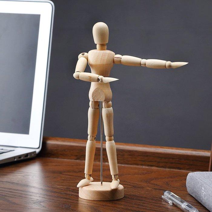 奇奇店-關節人偶素體手辦模型diy創意木頭人手家居裝飾品辦公室桌面擺件