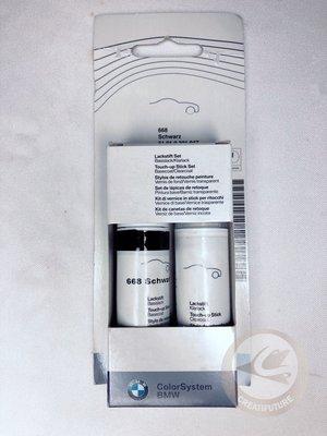 德國原裝進口 BMW原廠 全新 點漆筆 補漆筆 (668黑色Schwarz )現貨在台