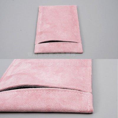 Melkco 2免運雙層絨布套 MOTO G8 Power Lite 絨布袋手機袋手機套 粉色 可水洗保護套收納袋