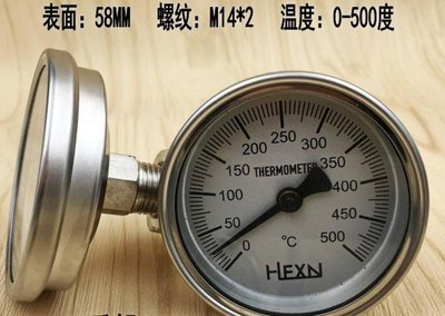 300°C 500°C 烤爐溫度計 高溫溫度錶 300度 500度 烤鴨爐 烤鵝爐 烤雞爐 烤披薩 窯爐 高溫 溫度表