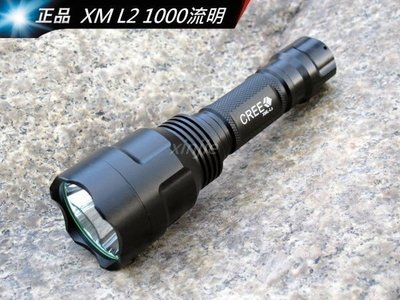 《信捷》【A85】 L2 C8 CREE XM - L2 LED 強光手電筒 使用18650電池 超越Q5 R5 T6 U2
