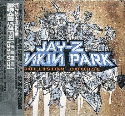 【嘟嘟音樂坊】聯合公園 Linkin Park&Jay-Z - 衝擊理論 Collision Course CD+VCD  (全新未拆封)