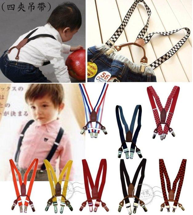 媽咪家【R023】R23兒童吊帶 好搭有型 實用基本款 四夾 三夾 彈性 背帶 吊帶 男女都適合