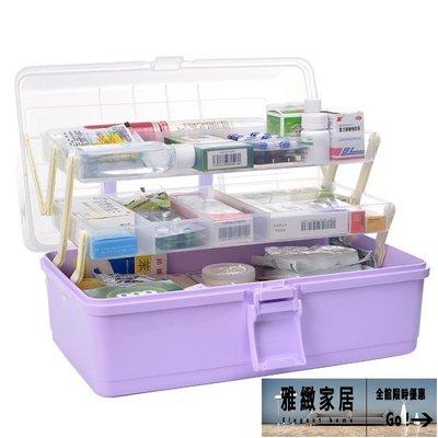 藥箱家庭用多層特大號藥品整理收納盒小寶...