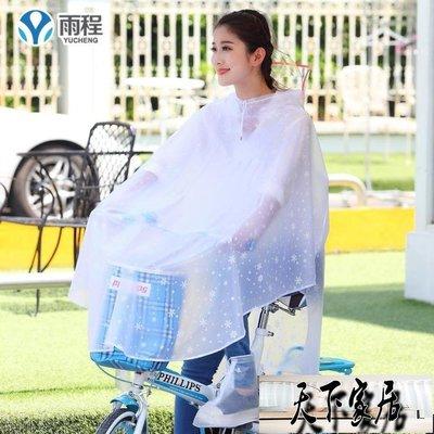 自行車雨衣頭盔式 雨披男女式成人單人雨...