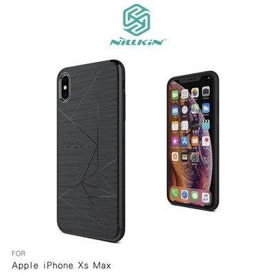 *phone寶*NILLKIN Apple iPhone Xs Max 魔力套 TPU 防摔抗震 手機殼 防指紋 磁吸保