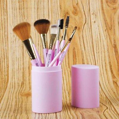 彩妝刷化妝刷套裝桶刷初學者化妝工具 全店免運