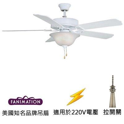 Fanimation Aire D'ecor 52英吋吊扇附燈(BP220MW1-220)平白色 適用於220V電壓