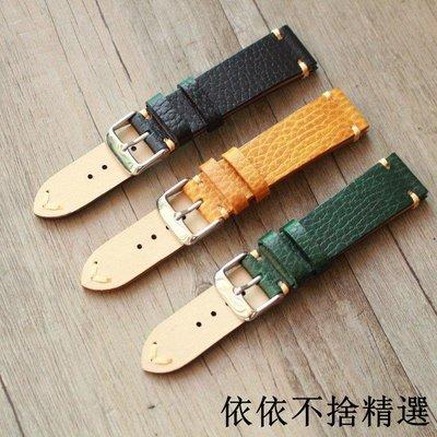 手錶配件 飾品 錶帶 錶扣 手工意大利植鞣Walpier Dollaro 復古 20MM 22MM 男牛皮表帶