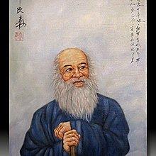 【 金王記拍寶網 】U894  中國近代書畫名家 張大千 款 手繪油畫一張 張大千畫像~ 罕見稀少 藝術無價~