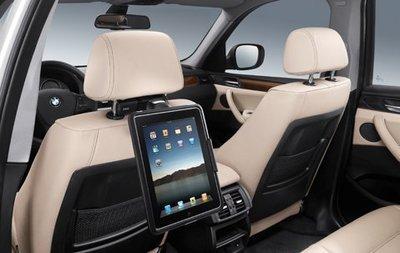 iPad Air 一代專用※台北快車※BMW MINI原廠 Travel & Comfort 平板固定架+保護殼