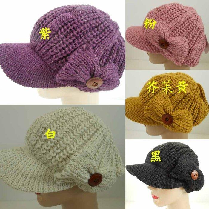 //阿寄帽舖// #004 大蝴蝶  金蔥混紡 雙層毛線貝蕾帽 .阿哥哥帽!!