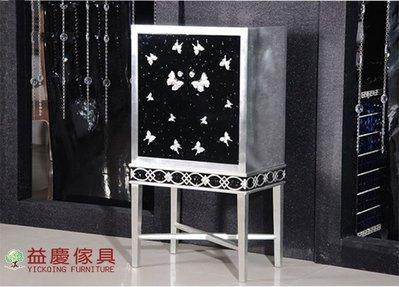 【大熊傢俱】金茂系列 CT0142 新古典 置物櫃 斗櫃 衣櫃 蝴蝶櫃