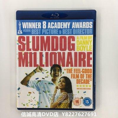 信誠高清DVD店 愛情勵志電影 貧民窟的百萬富翁 藍光BD1080P盒裝高清收藏版碟片 盒裝 兩套