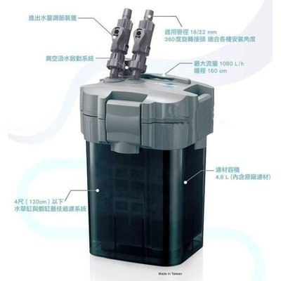 台灣seven star 七星- 外置圓桶過濾器SF-710 附濾材 圓筒 水草 熱門款 耐用靜音