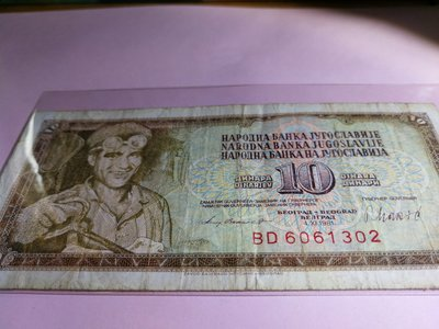 銘馨易拍重生網 107M11 早期 外國 1981年 工人 鉤鍊 有損 細緻印刷 鈔票 保存如圖