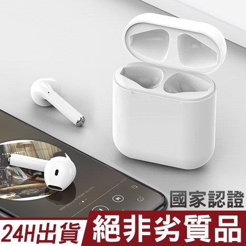 獨家【限時下殺】藍芽5.0雙耳藍芽耳機藍牙耳機磁吸耳機藍芽運動耳機運動藍牙耳機無線【C1-00028】
