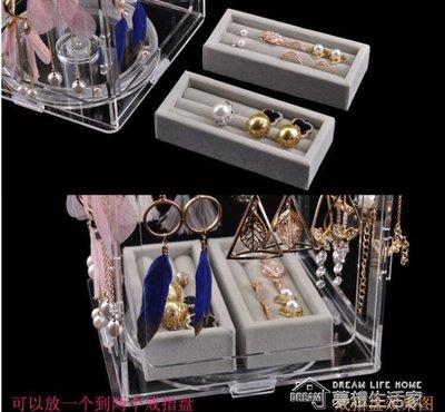 耳釘收納架旋轉組合首飾品收納架桌面亞克力項鍊耳環耳釘耳夾戒指展示架