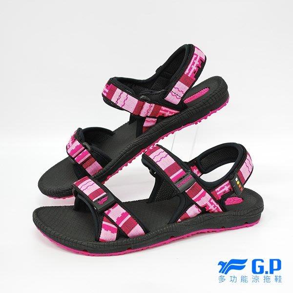 寶貝倉庫-免運費-GP-吉比~阿亮代言-時尚輕量涼鞋-排水功能設計-結合時尚與機能的結-GP涼鞋-G8658W-15