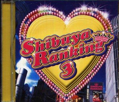 八八 - Shibuya Ranking 3 - 日版 CEZAR NE-YO ORSON 50 CENT