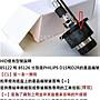 飛利浦 PHILIPS 德國原裝台灣總代理公司貨4200K 氙氣燈泡 HID D2R 85126 35W