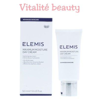 英國Elemis Maximum Moisture Day Cream智能鎖水日霜Hydrating Moisturizer-自動調適保濕清爽滋潤抗敏抗氧化面霜