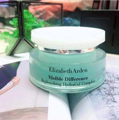 Korea正品現貨美妝伊麗莎白雅頓復合水凝霜面霜75mlCOOL透明質酸補水保濕淡化細紋
