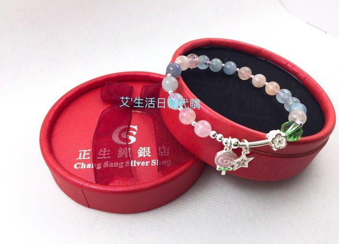現貨 香港正生銀飾粉晶小花棒棒糖手鍊