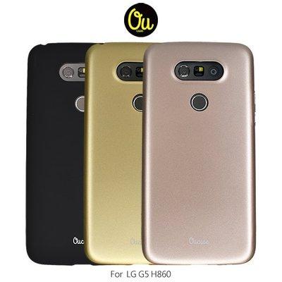 *phone寶*Oucase LG G5 H860 簡風膚感 PC 保護殼 背殼 硬殼