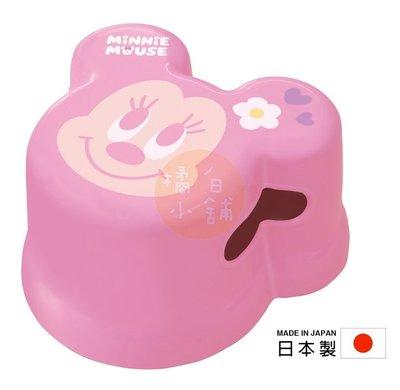 【橘白小舖】(日本製)日本進口 錦化成正版 Disney 迪士尼 米妮 防滑 墊腳椅 小椅子 浴室椅 洗手檯 墊腳椅 台中市