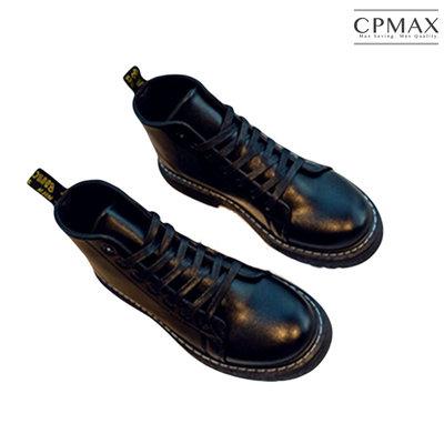 CPMAX 英倫馬丁鞋 英倫百搭高筒皮靴 戰鬥靴 馬丁靴 靴子 馬丁鞋 男鞋 男靴 馬汀靴款 馬丁 英倫風 S99