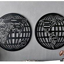 美式工業風創意世界地圖鐵藝牆面裝飾壁掛壁飾酒吧地球儀牆掛裝飾(兩個一組不拆賣)